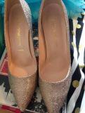 petiteshoes